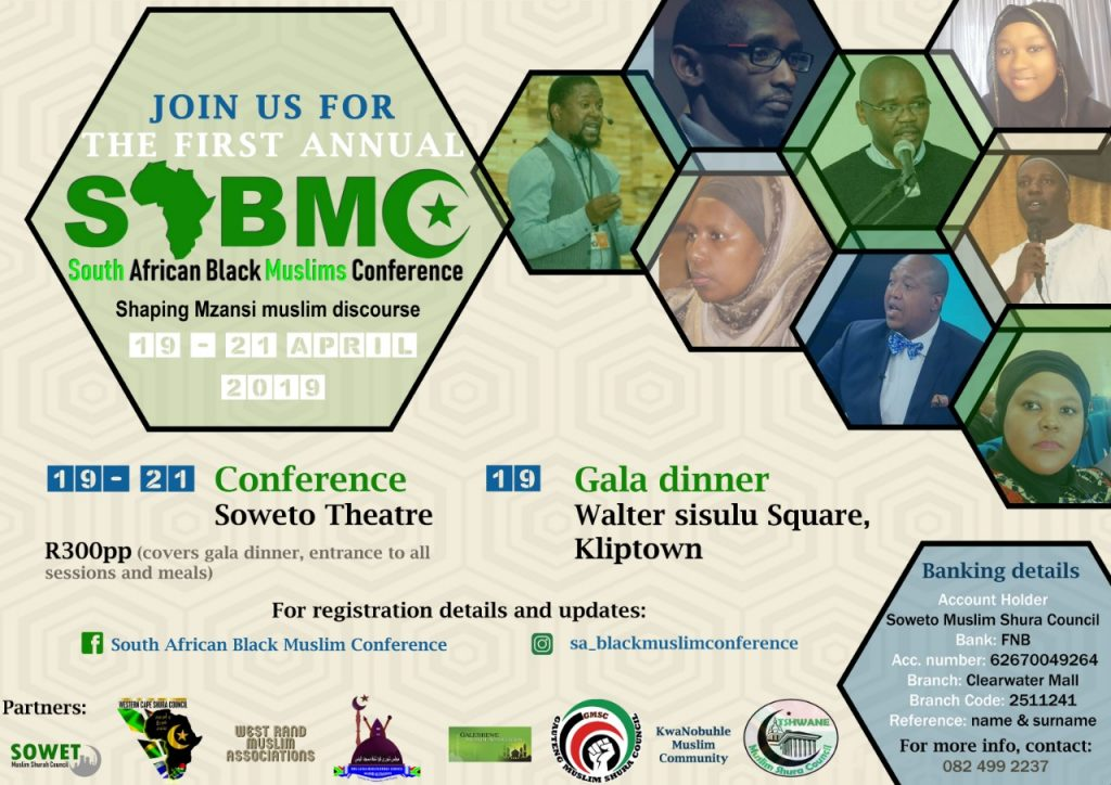 The First Annual South African Black Muslim Conference (SABMC